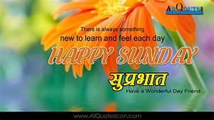 Happy Sunday Quotes Images Best Good Morning Shayari ...