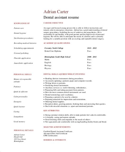 simple resume samples  ms word