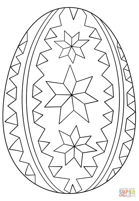 ornate easter egg coloring page  printable coloring