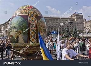 Kiev Ukraine August 24 Ukraine Independence Stock Photo ...