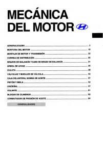 manualtallermotoraccenthyundai