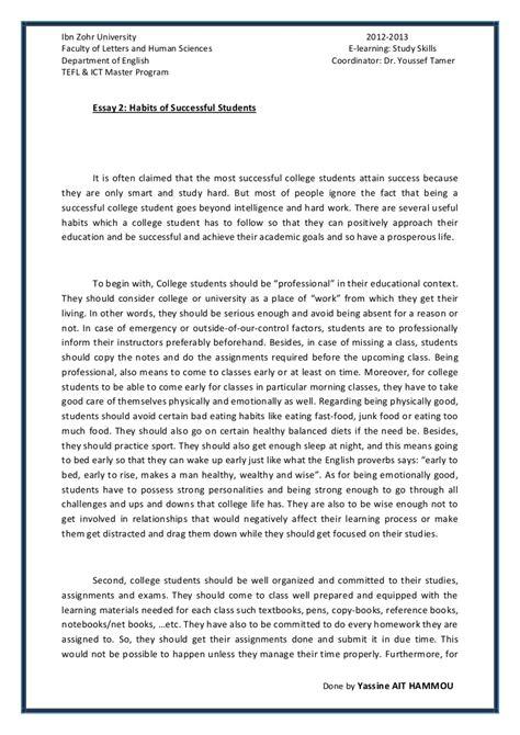 Essay : Columbia, university new York Mfa Creative writing with free