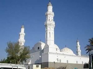 Makkah & Madina: Masjid e Quba (Quba Mosque)