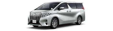 Toyota Alphard Backgrounds by トヨタ アルファード スタイル カラー トヨタ自動車webサイト