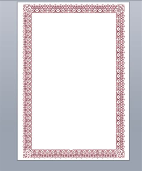 islamic calligraphy adding  border   page