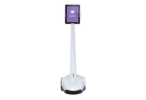 Home Pet Surveillance Robot Sharper Image