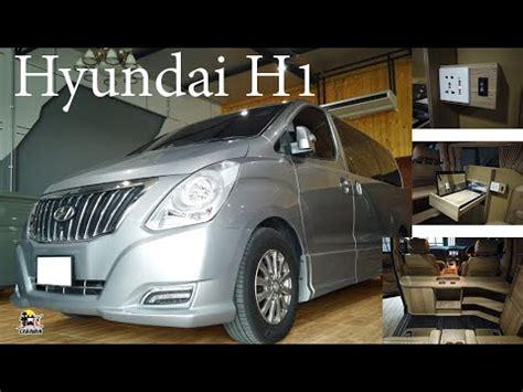 เพิ่มอ๊อฟชั่น Hyundai H1 - YouTube