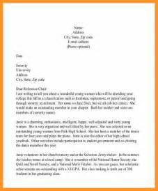 letter of interest for fraternity 41 images sle