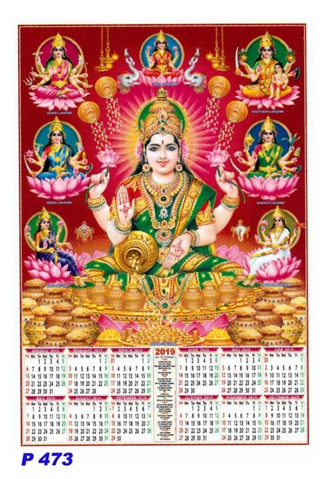 p asta lakshmi poly foam calendar vivid print india