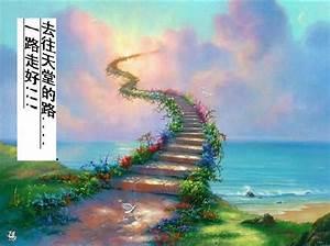 天堂一路走好图片 一路走好祭奠图片,哀悼一路走好的图片图片