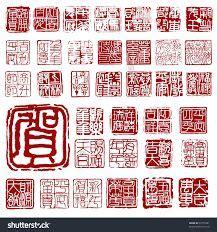 antyki japonia chinskie