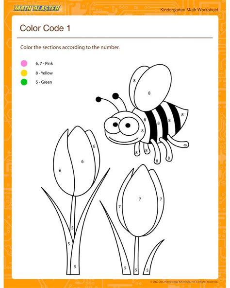 color code  math worksheet  kindergarten