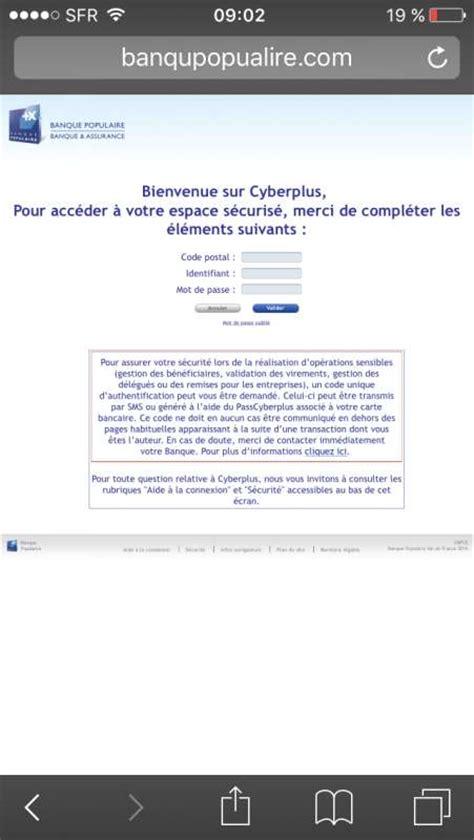 si e banque populaire service cyberplus fr banque populaire arnaque identité