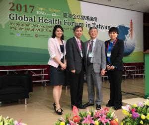2017 Global Health Forum in Taiwan UCLA Center for East