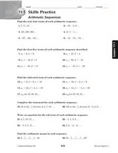 arithmetic and geometric sequence worksheet arithmetic sequences and series worksheet abitlikethis
