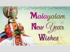 Malayalam New Year Wishes 2018 Happy New Year Text Messages