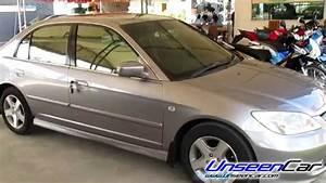 U0e23 U0e16 U0e21 U0e37 U0e2d U0e2a U0e2d U0e07 Honda Civic New Dimension   U0e1b U0e3504