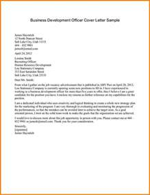 Closing Paragraph Cover Letter 6 Sle Of Business Letter Quote Templates