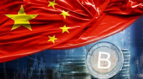 Learn about btc value, bitcoin cryptocurrency, crypto trading, and more. Bitcoin xuất hiện trên trang nhất một mặt báo hàng ngày ở Trung Quốc - Coin68