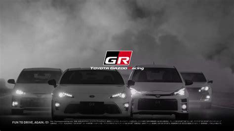 トヨタ Gr  About Gr トヨタ自動車webサイト