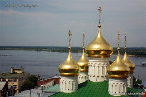 Nizhny Novgorod Postcard, Nizhny Novgorod Wallpaper