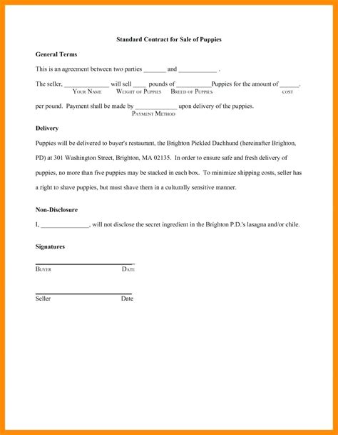 Non Disclosure Agreement Template Template Basic Nda Template
