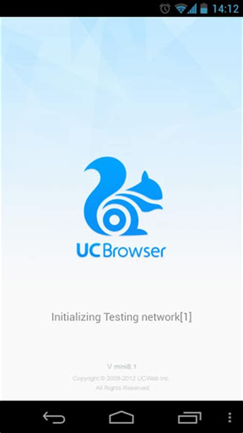updated uc browser mini for android now available for