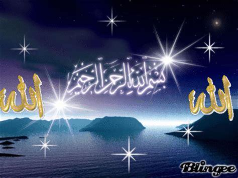 kaligrafi bismillah joy studio design gallery  design