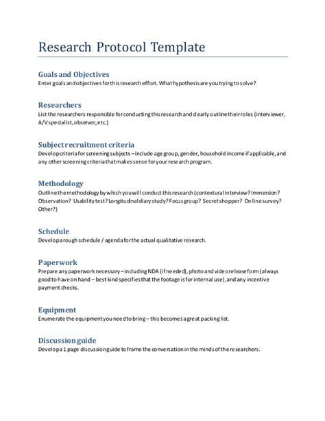 protocol template research protocol template