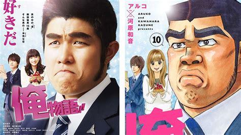 Anime Action Yang Tidak Membosankan Ternyata Tak Semua Versi Live Action Anime Itu Membosankan