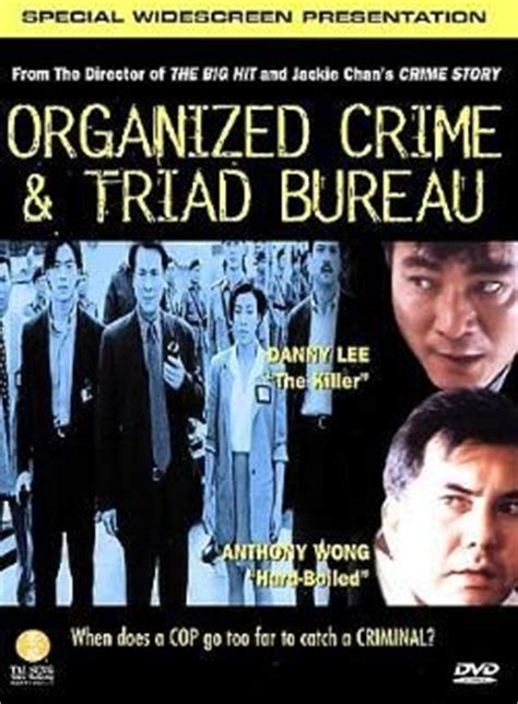 crime bureau organized crime triad bureau 1994 on collectorz com