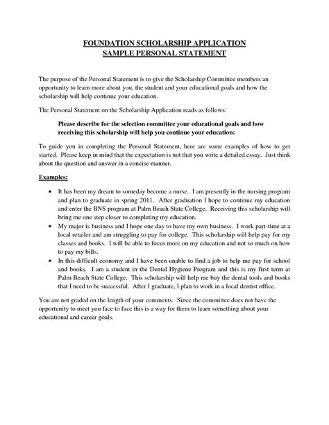 writing a scholarship essay personal statement