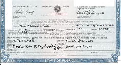 Automobile Title Transfer