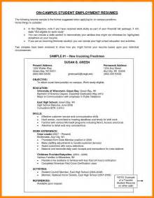 Resume Objective Examples