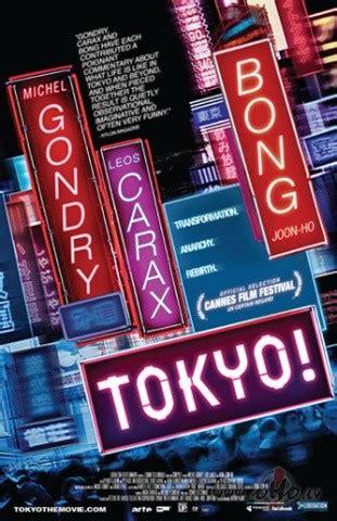 Tokija! (Tokyo!)   Filmas oHo.lv