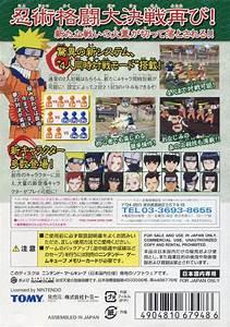 Naruto Clash Of Ninja 2 Box Shot For Gamecube Gamefaqs
