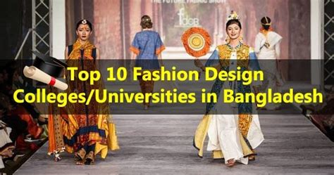 list  top  fashion designing colleges universities