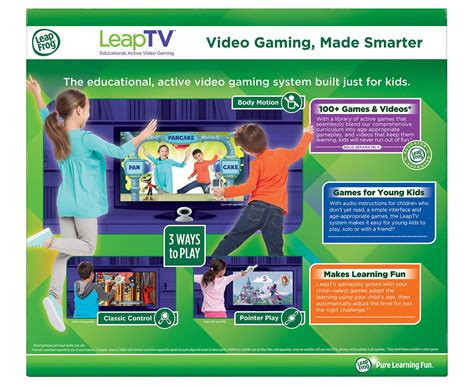 leapfrog console leapfrog leaptv console scoopon shopping