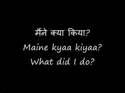 hindi lesson  impolite hindi phrase collection