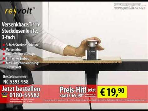 Revolt Versenkbare Tischsteckdosenleiste, 3fach Youtube