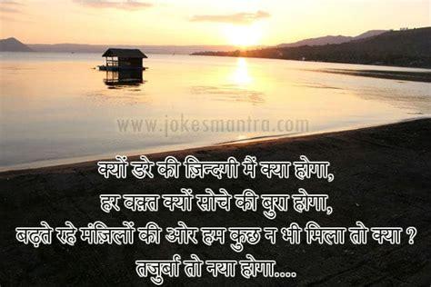 motivational anmol vachan  hindi anmol vachan quotes
