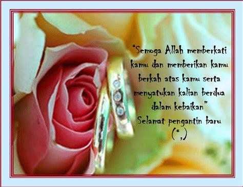Kata Ucapan Selamat Pernikahan Nuansa Islam Naranua Ucapan Pernikahan Islami Multi Info Ucapan Pernikahan