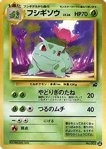 Ivysaur (Bulbasaur Deck 22) - Bulbapedia, the community ...