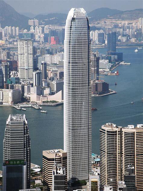 International Finance Centre (Hong Kong) - Wikipedia