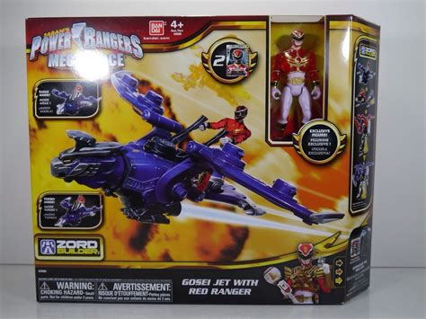 Speelgoed Yi by Discussion Gone Too Soon Toys Rangerboard
