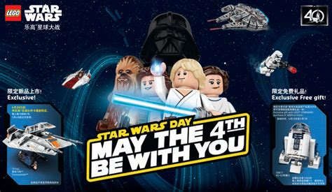 Brickfinder - Star Wars Day May the Fourth LEGO Promotions