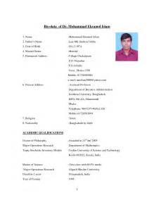 resume format for job in india pdf books doc 9434 biodata format resume free download 75 related docs www clever job com