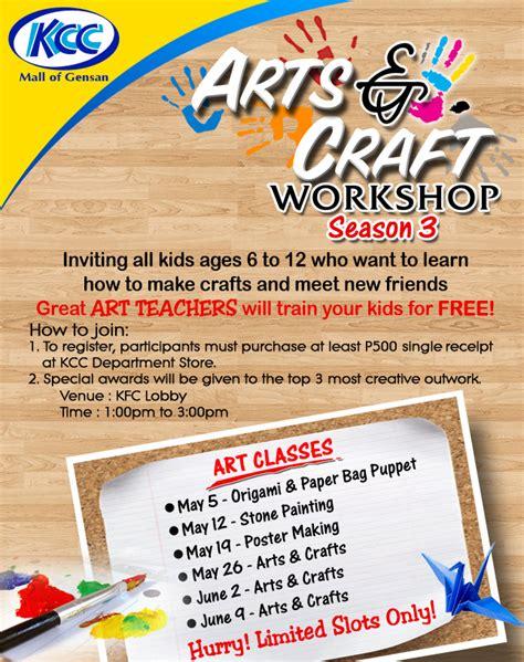 Kcc Malls  Kid's Art Workshop