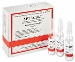 Фенотропил лекарство от артроза инструкция цена отзывы