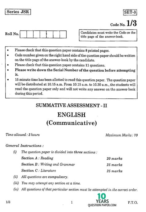 Cbse 2016  English (communicative) Class 10 Board Question Paper Set3  10 Years Question Paper